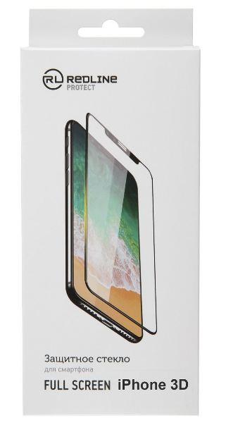 iphone 11 pro max купить в кредит
